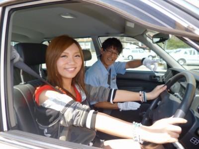 湯本自動車学校
