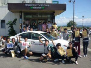 マツキドライビングスクール福島飯坂校