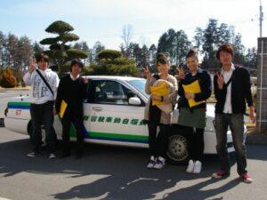 長坂自動車教習所