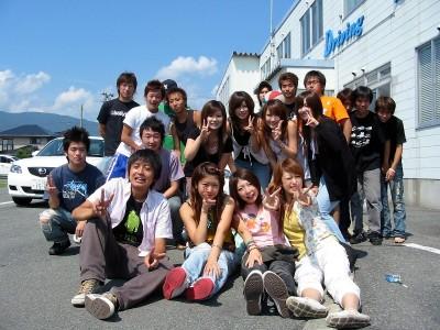 卒業生♪夏休みや春休みは、全国から高校生・大学生が免許合宿に来ます♪卒業する頃にはみんな友達!