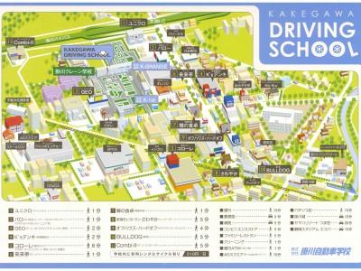 掛川自動車学校の周辺MAP。飲食店をはじめさまざまなお店が軒を連ねているため、学校の周りだけで有意義な時間を過ごせそうですね。