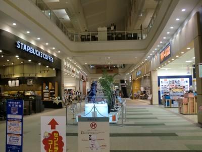 時間が空いた時はショッピングセンターでお買い物!