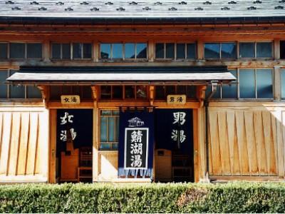 飯坂は温泉地としても有名!入校特典として日帰り温泉の割引もあります。教習帰りに天然温泉を楽しんでみては?
