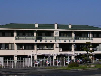 諏訪中央自動車学校は東京から高速バス1本でアクセス可能。関西からもバスが出ています。アクセスしやすいので合宿にも参加しやすいですよ♪