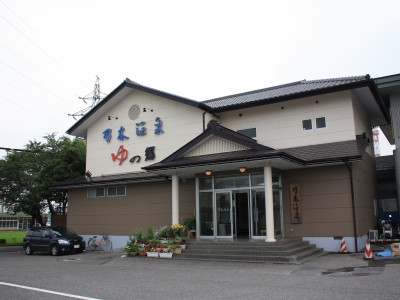 乃木温泉の入浴が無料!