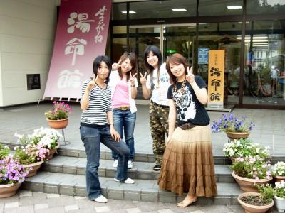 鳥取県自動車学校にご入校していただいた皆さんに関金温泉「湯命館」の入浴券(1回分)をプレゼント中!教習の後に、疲れを癒やすことができます♪
